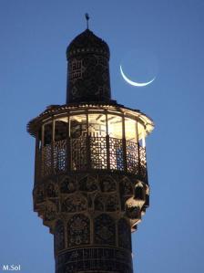Did Saudi spot the moon too soon?