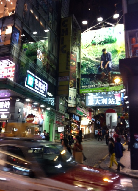 Hong Kong: I loved the teeming metropolis, from the lights to the shopping to the fusion of Chinese and Western influences
