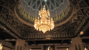 Swarovski crystal: The enormous chandelier in the grand mosque weighs 8.5 tonnes