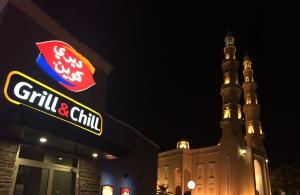 Manama Dairy Queen